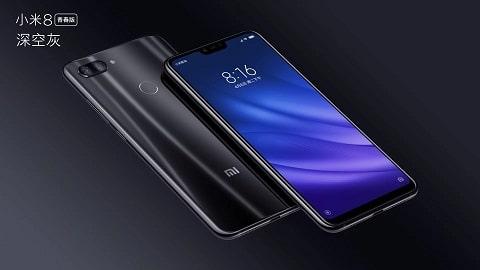 Xiaomi Mi 8 Lite 4G Phablet 128GB ROM Global Version - BLACK
