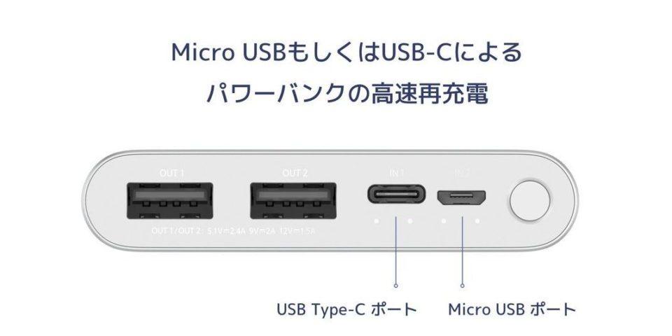 Mi Power Bank 3 10000mAh ιαπωνική έκδοση