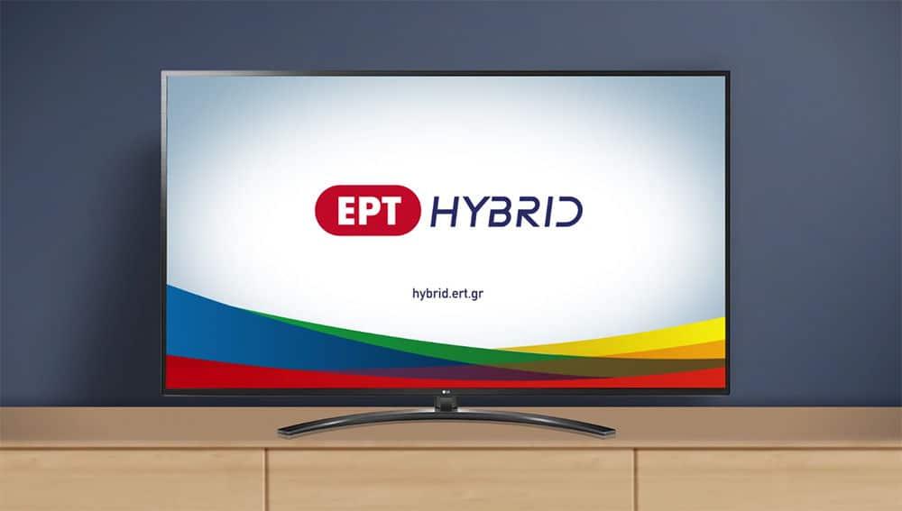 ERTFLIX : H ΕΡΤ μπαίνει στη νέα εποχή των Streaming υπηρεσιών ...