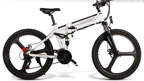Samebike LO26-BKNEW 26 Inch Folding Electric Bike