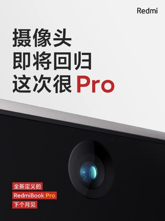 Promotional Poster of RedmiBook Pro