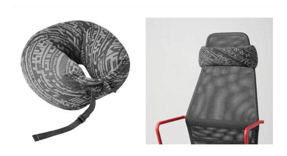 Ikea μαξιλάρι λαιμού (Image Credit: Ikea)