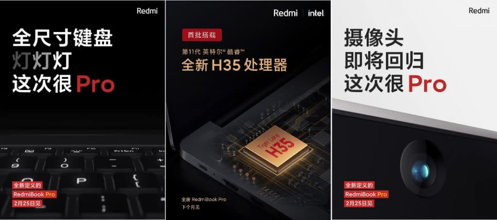 RedmiBook Pro Teasers