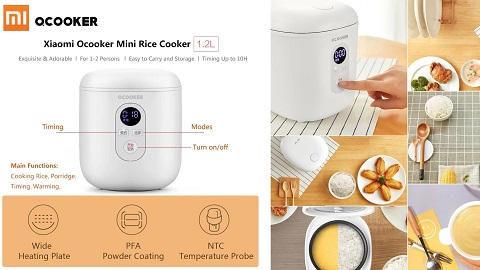 Qcooker Mini Rice Cooker 1.2L (βραστήρας για ρύζι)