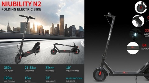 Niubility N2 10 Inch Two Wheel Folding Electric Scooter